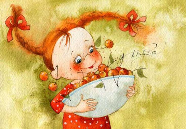 В.кирдий открытки, ушедшем детстве картинка