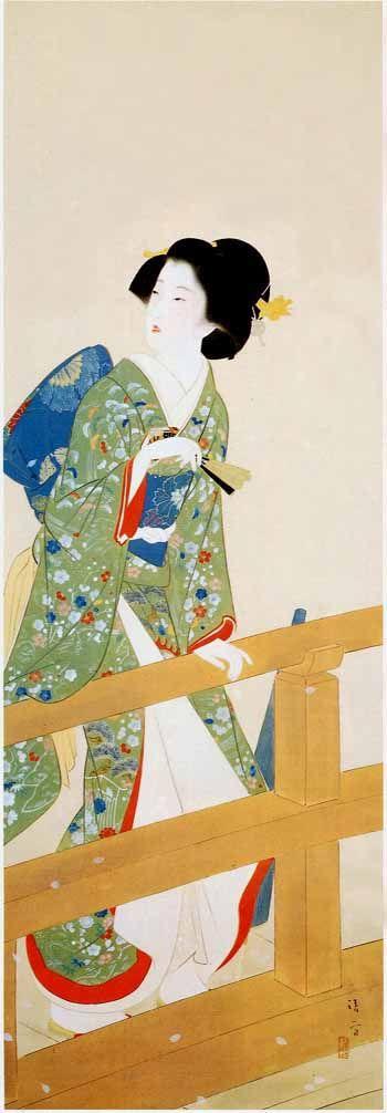 kimono http://stores.ebay.com/SANDTIQUE-Rare-Prints