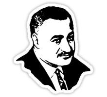 $2.73-$16.37 Sticker #Gamal Abdel #Nasser Hussein, second #president of #Egypt