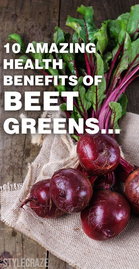 Do you include beet greens in your diet? Are you aware of the vast range of benefits this super-food offers? Here are 10 amazing health benefits for you to check out