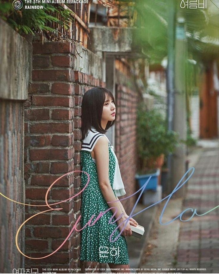 GFriend - Eun Ha ❤ : Summer Rain