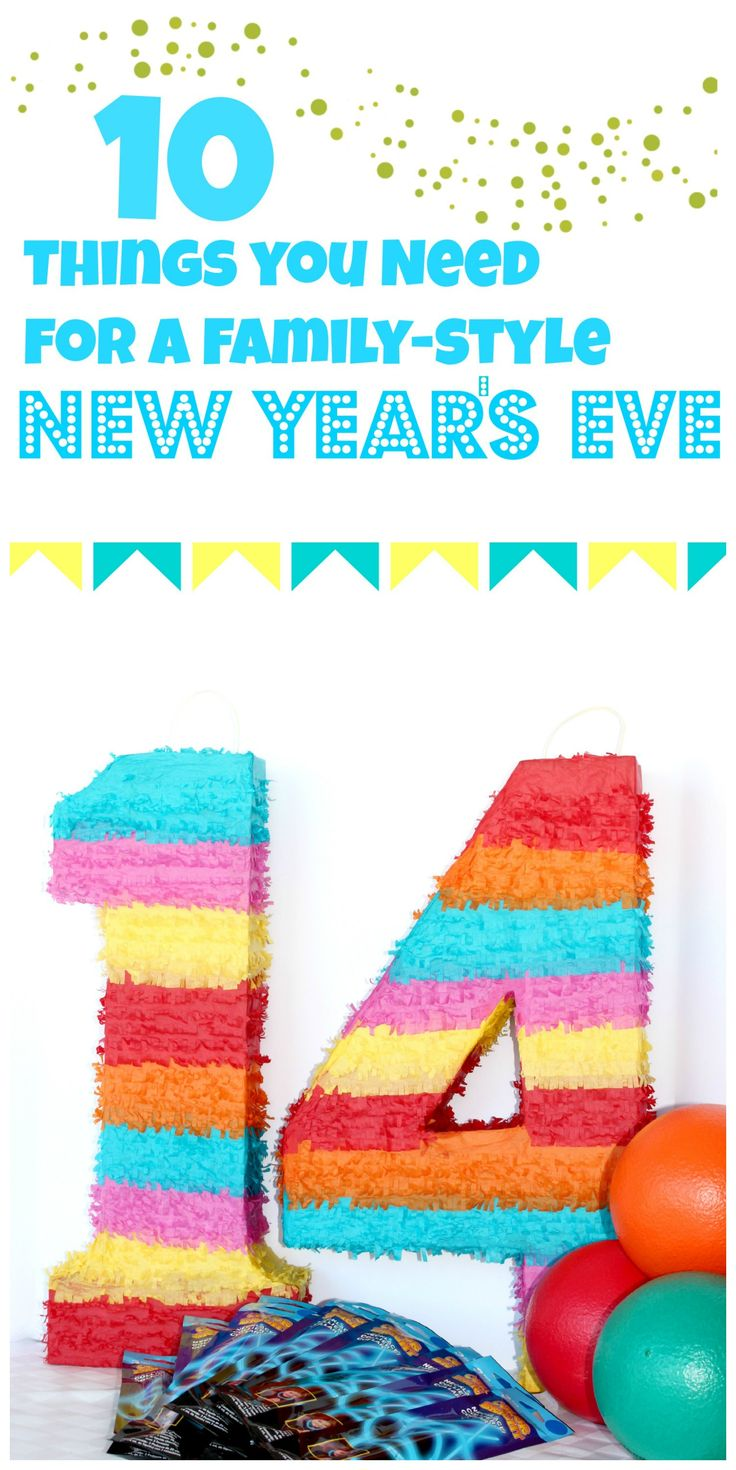 10 Things You Need for a Family-Style New Year's Eve #newyearsevepartyideas #newyearseveparty #2015ideas