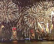 Chinese New Year Fireworks in Victoria Harbour HK