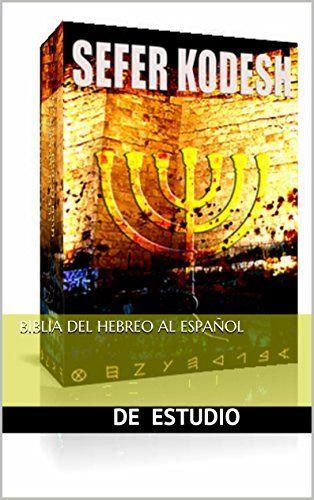 biblia del hebreo al español (brit hadasha nº 2) (Spanish Edition)…