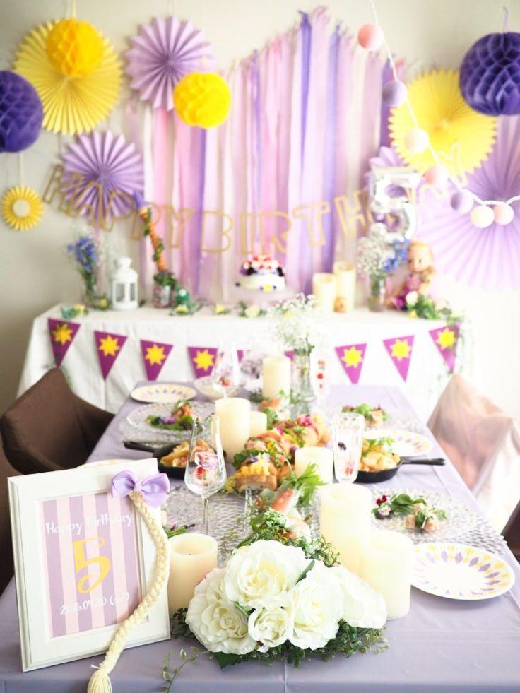 ラプンツェルのお誕生日パーティー – PINKMINT