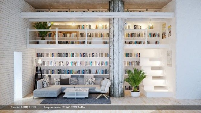 Gray white dual level home library