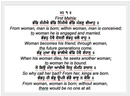 60 best Sikh quotes images on Pinterest | Sikh quotes ...