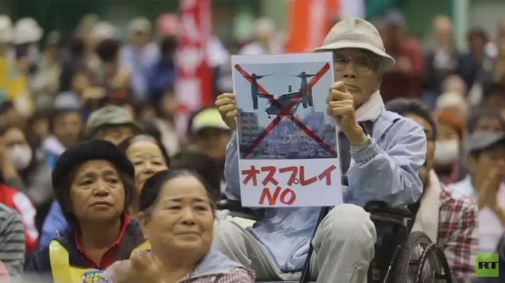 'No Ospreys in our skies!' Okinawa governor leads mass protest against US military bases
