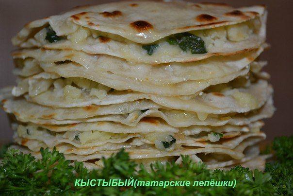 Кыстыбый с картошкой и луком. (вкусные татарские лепёшки) | Про рецептики - лучшие кулинарные рецепты для Вас!