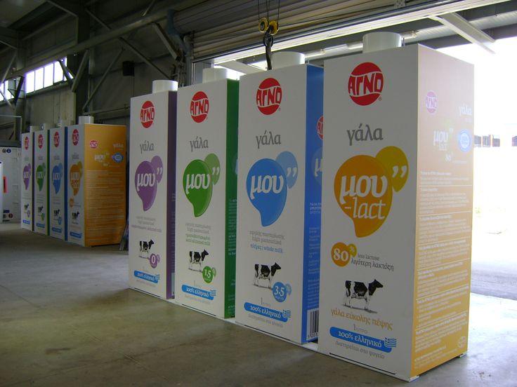 Ειδικές κατασκευές promo απο μέταλλο και ξύλο Promo displays made of steel and wood