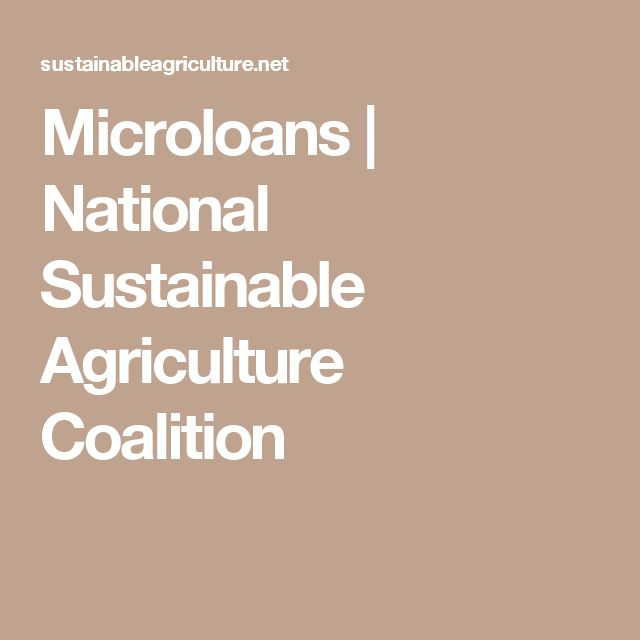 Microloans | National Sustainable Agriculture Coalition