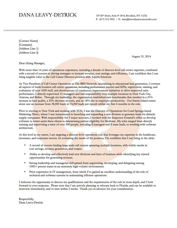 art gallery manager cover letter | env-1198748-resume.cloud ...