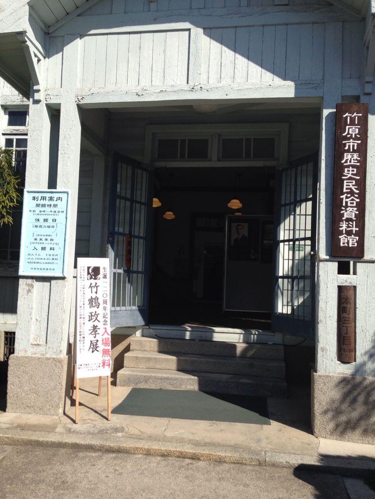 竹原市 広島