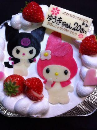 マイメロ ケーキ - Yahoo!検索(画像)