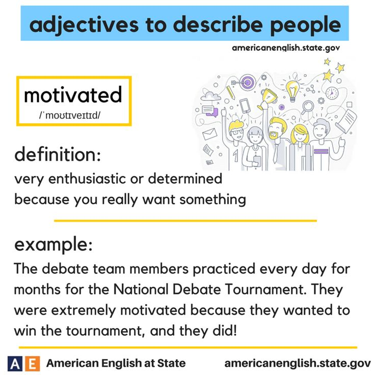 adjectives to describe people: motivated