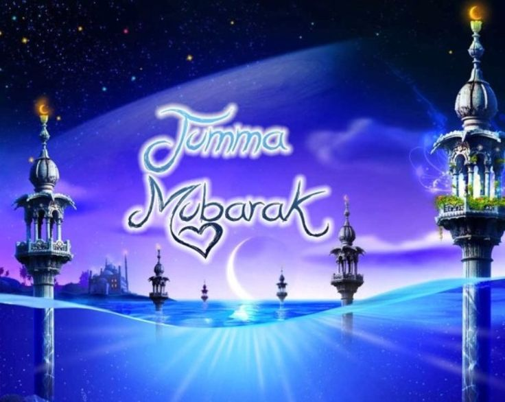 Updated Jumma Mubarak Status For Facebook Whats App Urdu Hindi