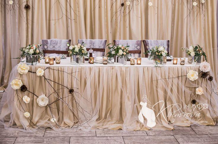Свадебное оформление в золотистых тонах. Gold wedding decorations.