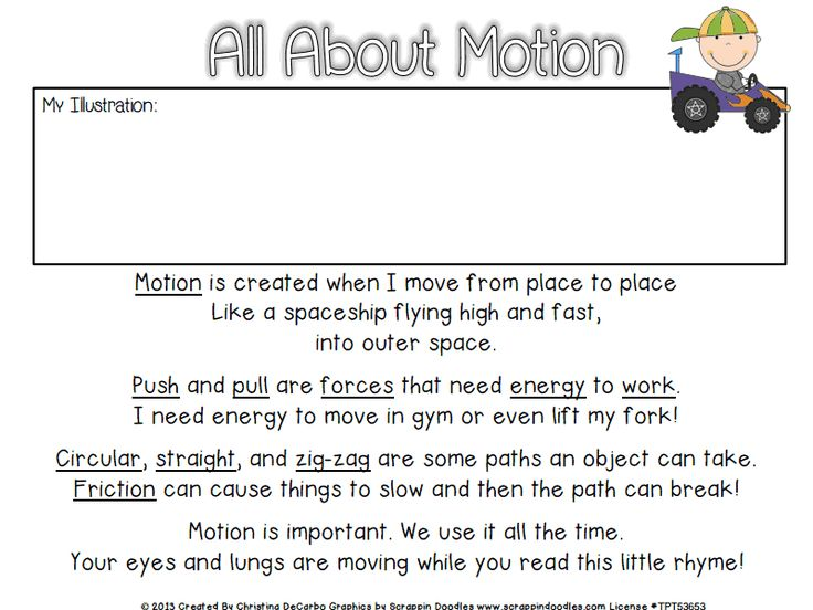 ForceandMotionFreebiePoem.pdf - Google Drive
