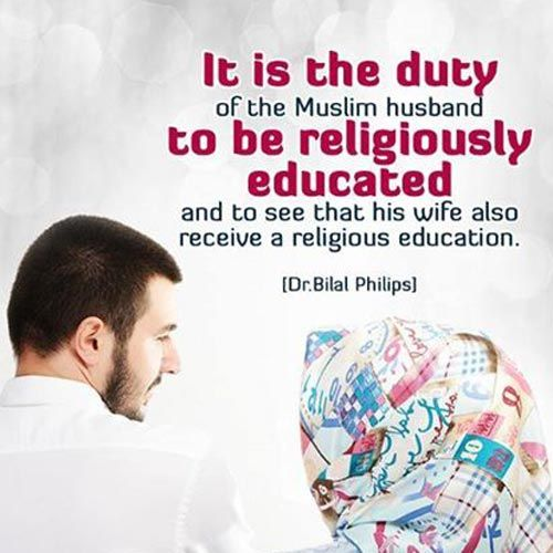 Islamic Marriage Quotes For Husband And Wife Are About In Islam With Love Wedding Is A Blessed Contract Between Man Woman Muslim