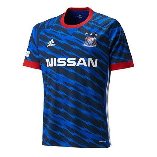 Nueva Camiseta Primera Tailandia Yokohama F.Marinos 2017 2018 | outlet españa