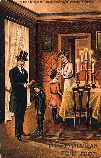 Старинные открытки еврейские