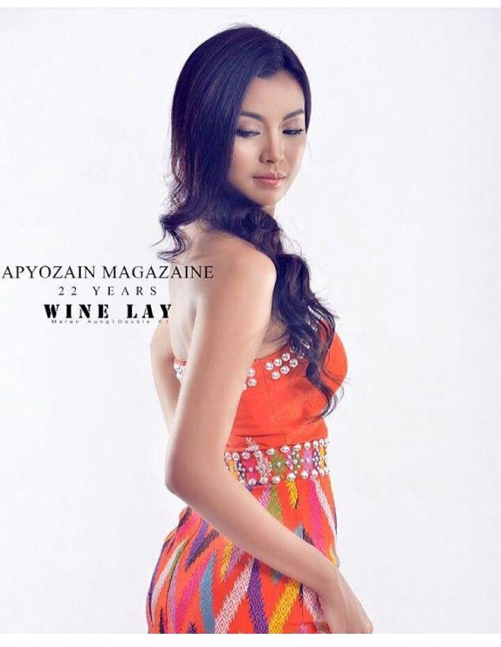 Wyne_lay #Apolozain Magazine