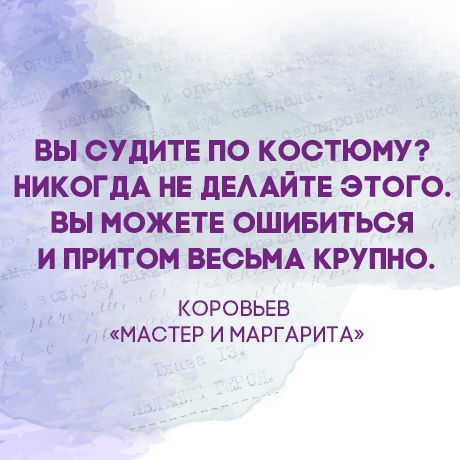 Булгаков 125