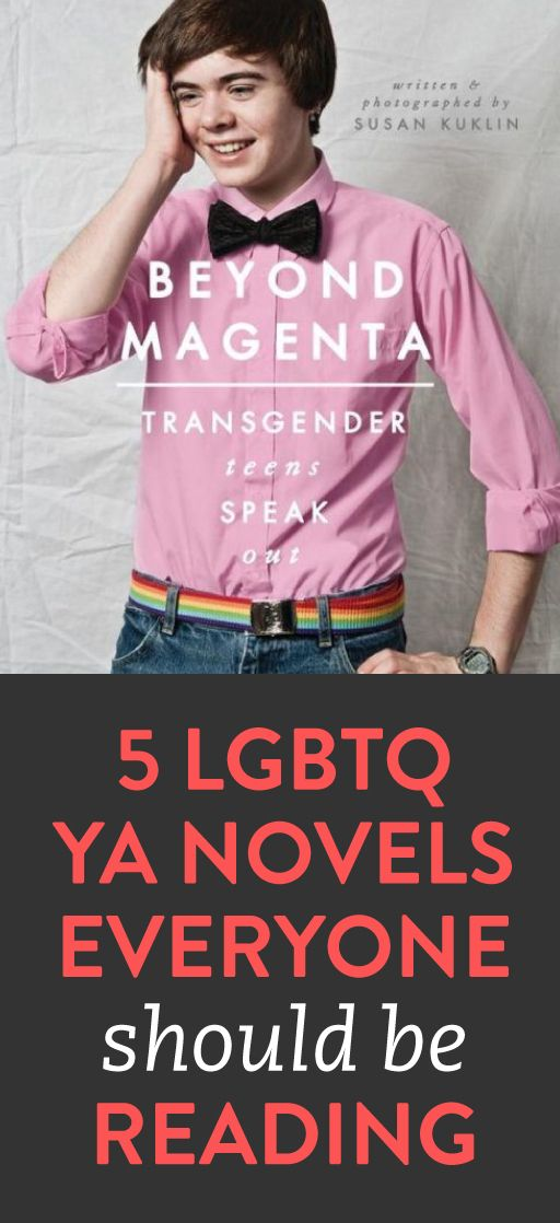 5 LGBT novels to add to your reading list