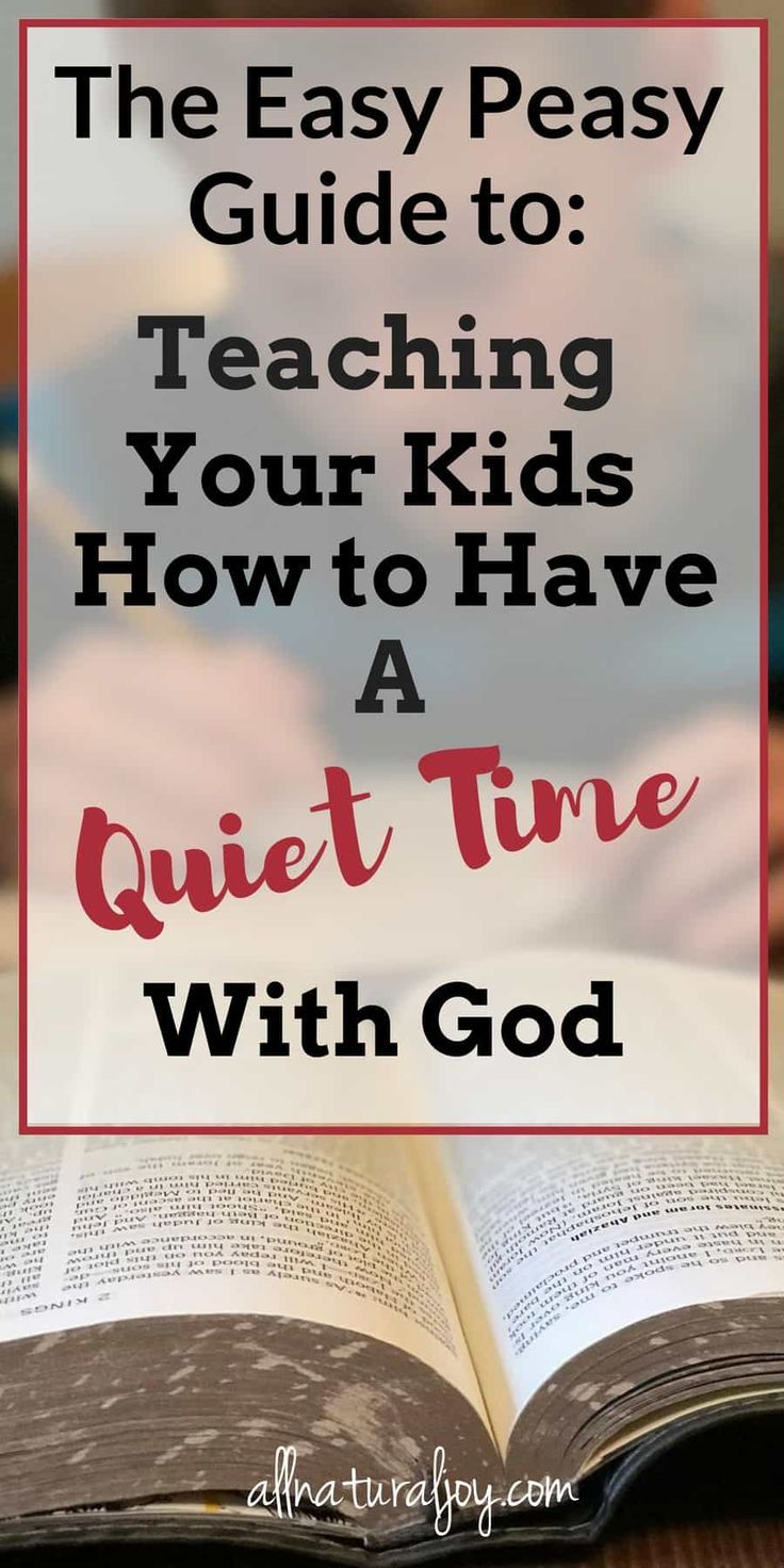 quiet time with god - photo #47