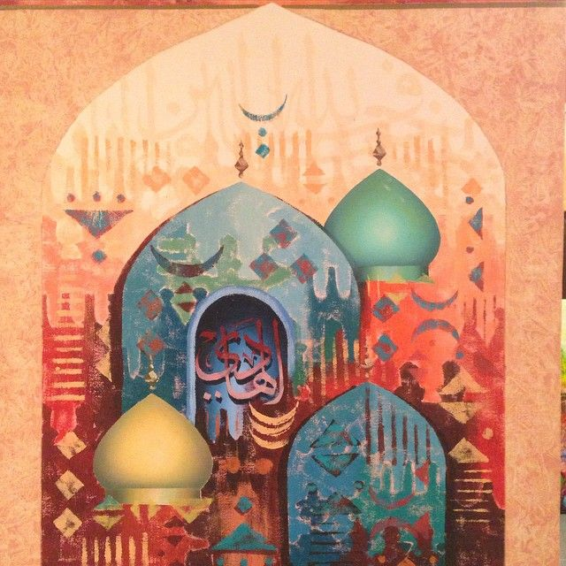 Baghdad Art Gallery & Friming @baghdadartgallery #iraqiart #iraqia...Instagram photo | Websta (Webstagram)