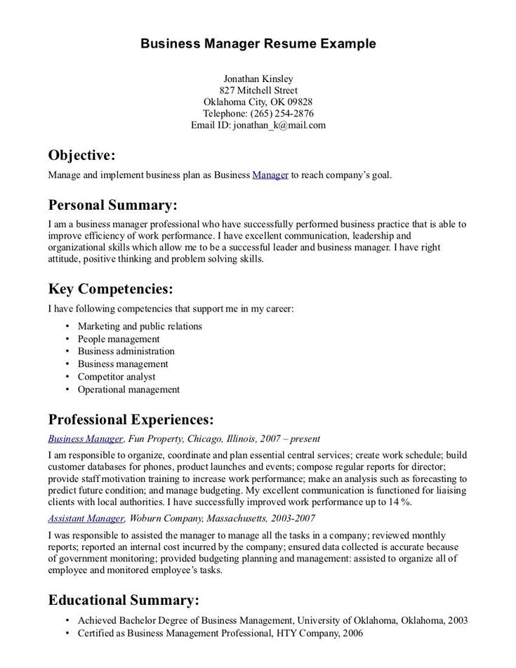 Resume examples by industry and job title business