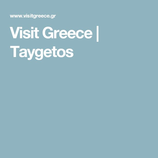 Visit Greece | Taygetos
