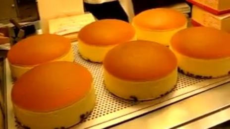 Japanese Cheesecake Recipe                                                                                                                                                                                 More