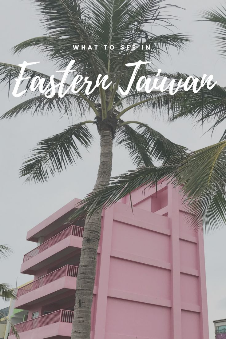 Eastern Taiwan Travel Guide
