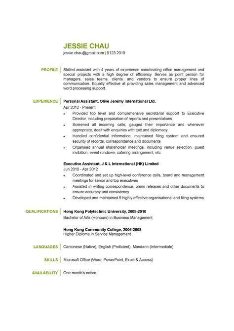 Cover Letter Customer Service Supervisor – [Utility Worker Cover ...