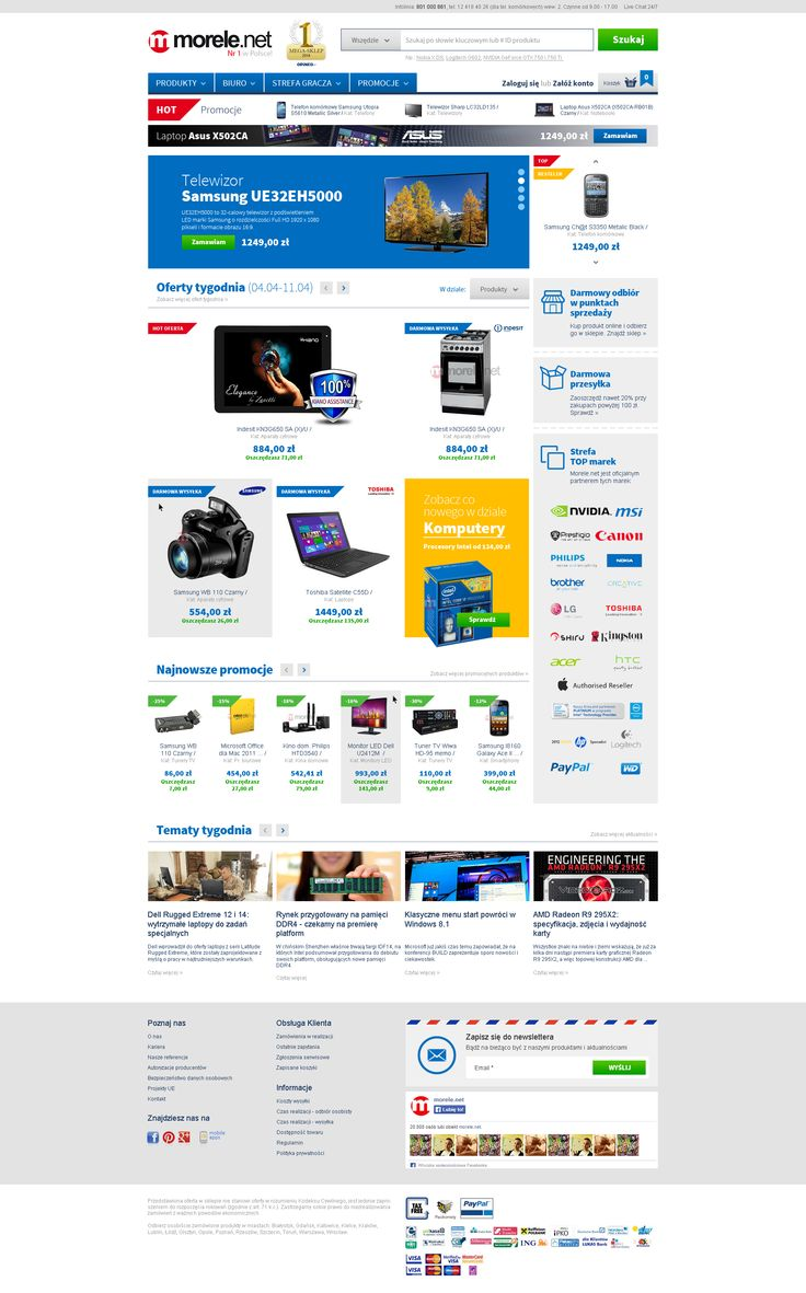 Morele.net Redesign Webdesign #webdesign #web #design #piotr #wolniewicz #portfolio #inspiration