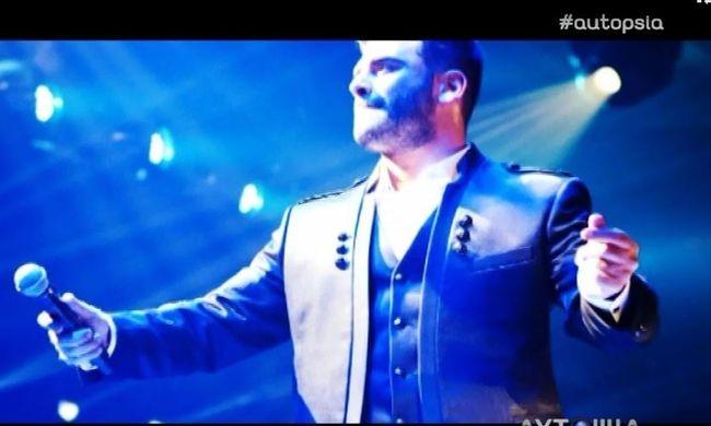 frou-frou-news: Παντελίδης: Άγνωστες πτυχές του τραγουδιστή πριν τ...