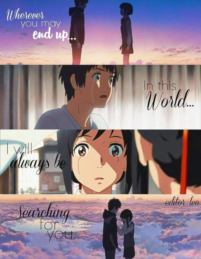 Pin By Aze On Dp Anime Love Quotes Your Name Anime Anime