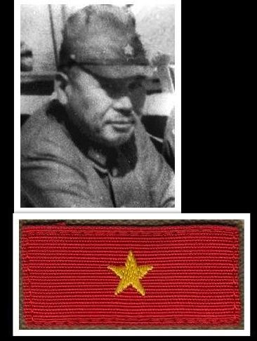 Another fake image. Masaji Kintano of Unit 731 was supposed to be Shiro Ishii's second in command,  holding the rank of Lieutenant General, yet his collar tab shows that of a private second class. Like most fake images, this one originated from China in 2008.