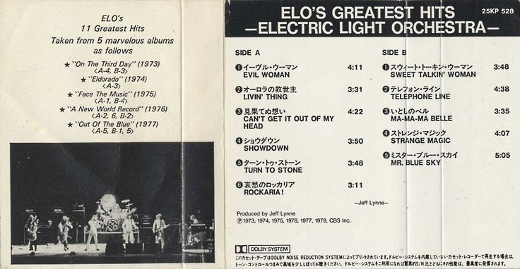 Cassette Album - Electric Light Orchestra - ELO's Greatest Hits - Jet - Japan