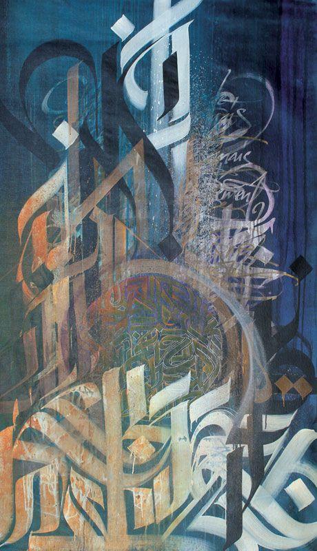 David Bloch Gallery   galerie d'art marrakech  