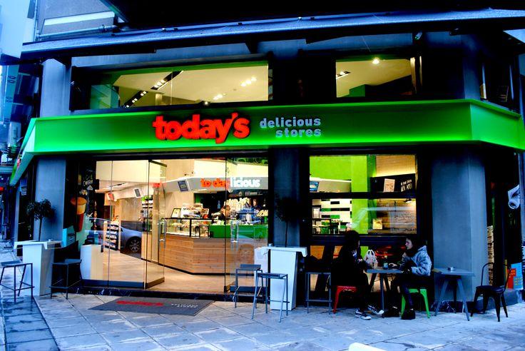 Παλαιών Πατρών Γερμανού 28 today's delicious stores