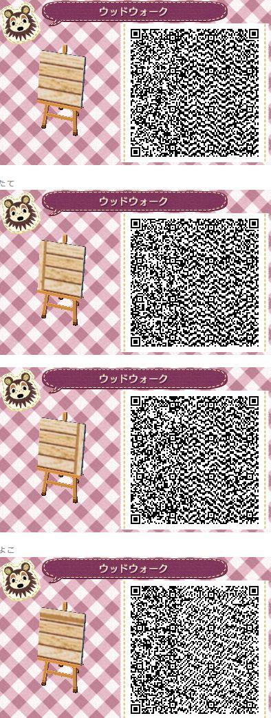 Animal Crossing: New Leaf QR Code Paths Pattern                                                                                                                                                                                 Más