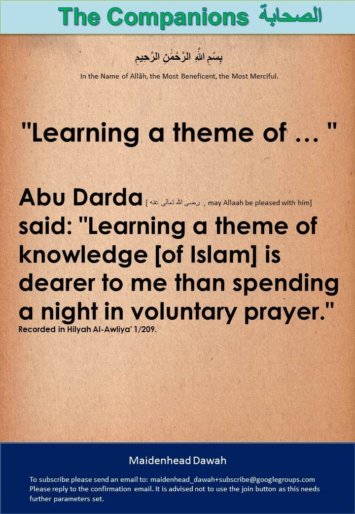 """Learning a theme of ..."""