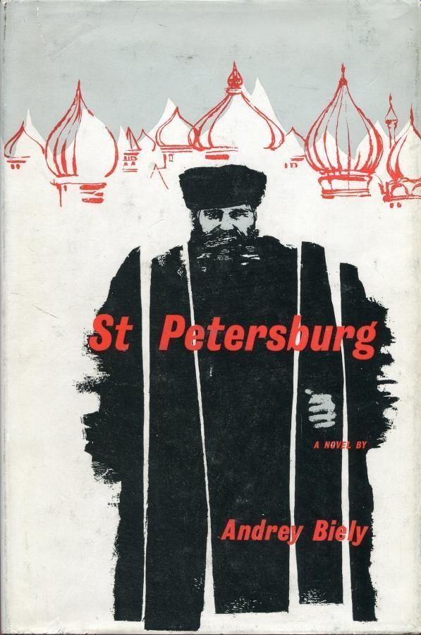 St. Petersburg by Andrey Biely - Weidenfeld & Nicolson. 1960
