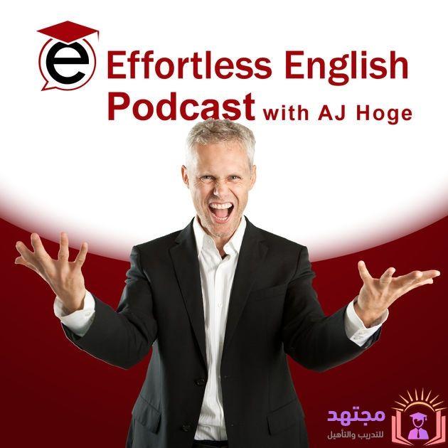كورس انجليزي كامل و مميز يعتبر من أقوي الكورسات التعليمية الي موجودة علي النت مجانا مع ملفات ال Learn English Learn English For Free Improve English Speaking