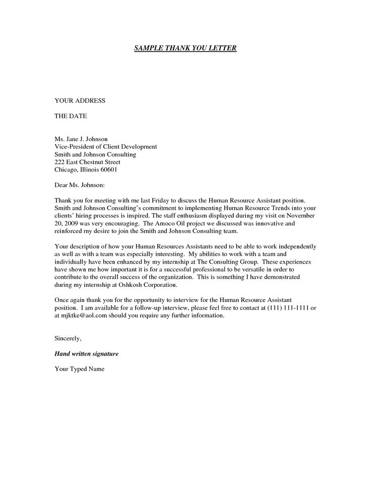 Best 25+ Medical assistant cover letter ideas on Pinterest - nursing interview thank you letter