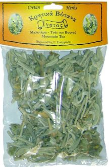 Siderites syriaca- Maletira  Famous Cretan mountain tea with many healthy benefits.  Try this amazing baverage and feel the freshness, stillness and the feeling of well-being !!!!!!
