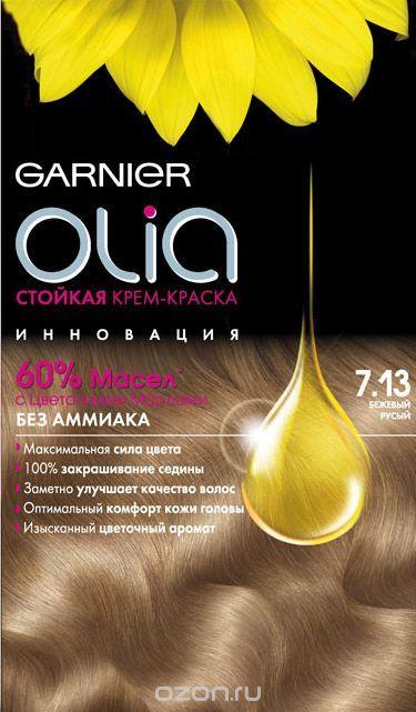 """Garnier Стойкая крем-краска для волос """"Olia"""" без аммиака, оттенок 4.15, Морозный…"""