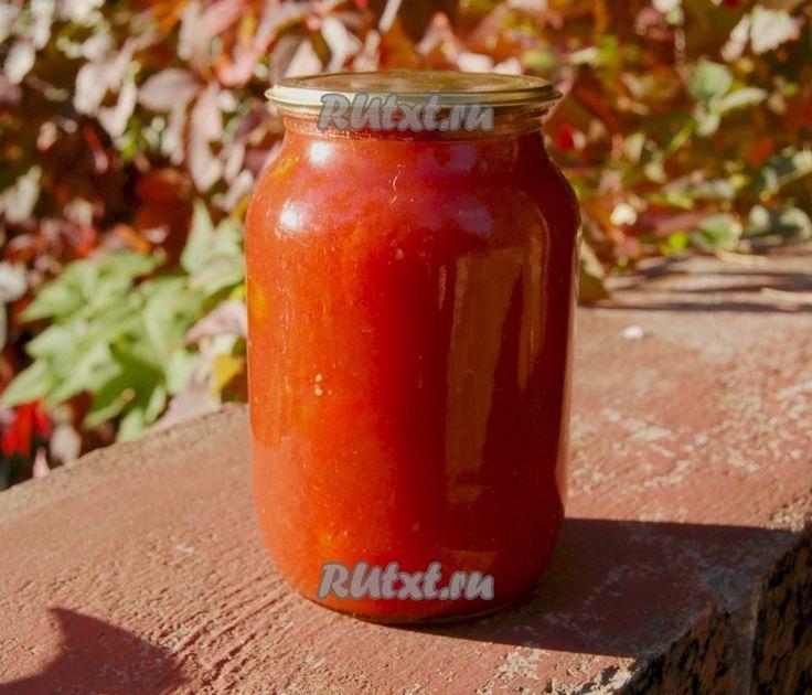 Консервирование помидоров в собственном соку